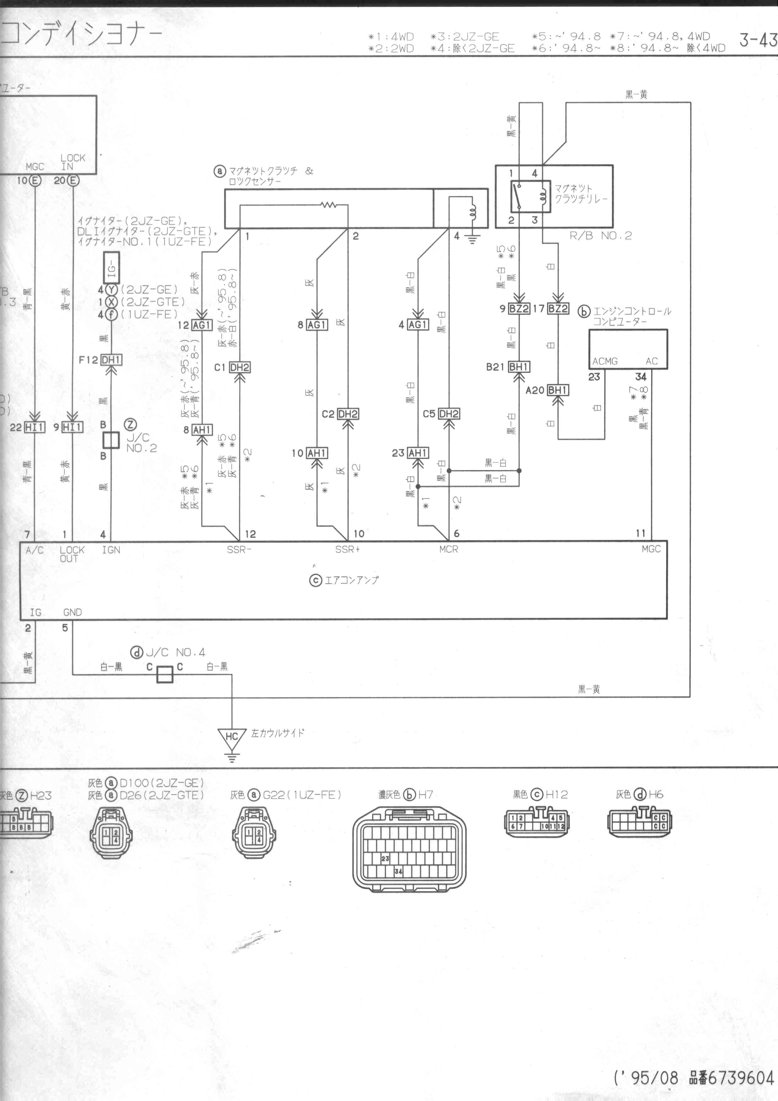 Lg Split System Air Conditioner Wiring Diagram | Wiring Liry on