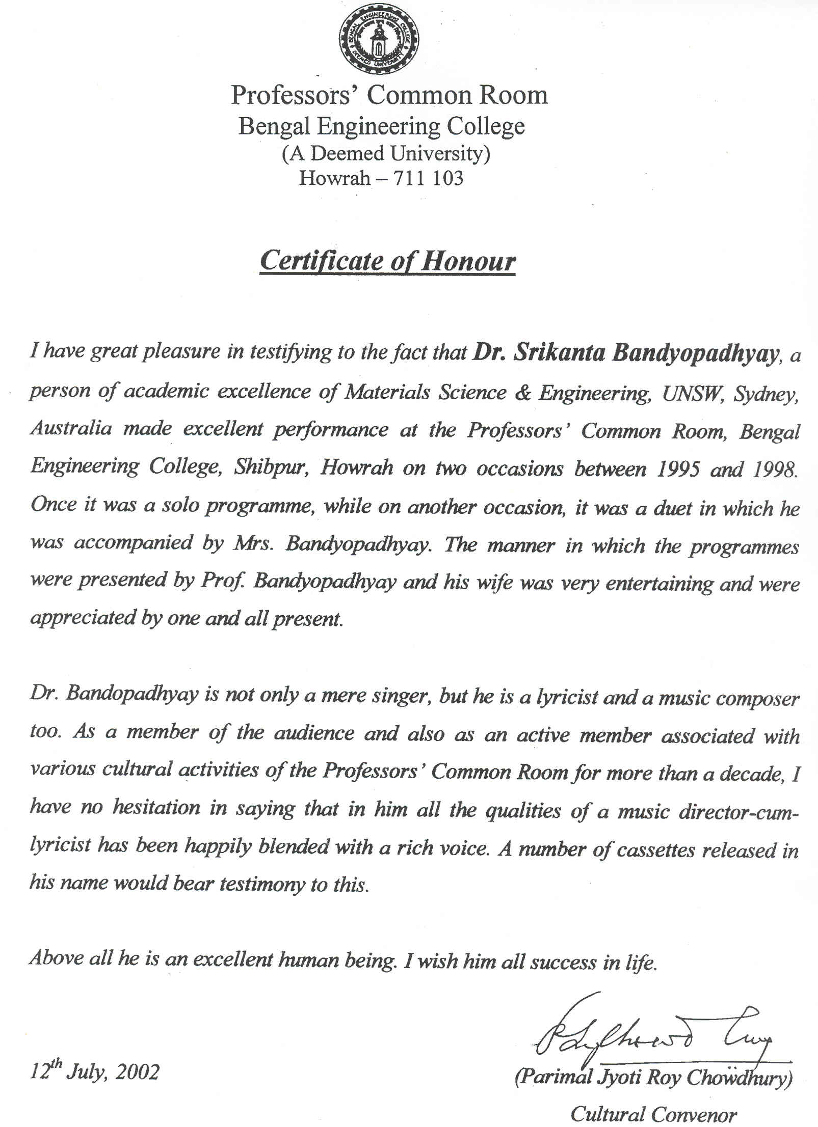 Superb Bengal Eng College Letter Of Honour