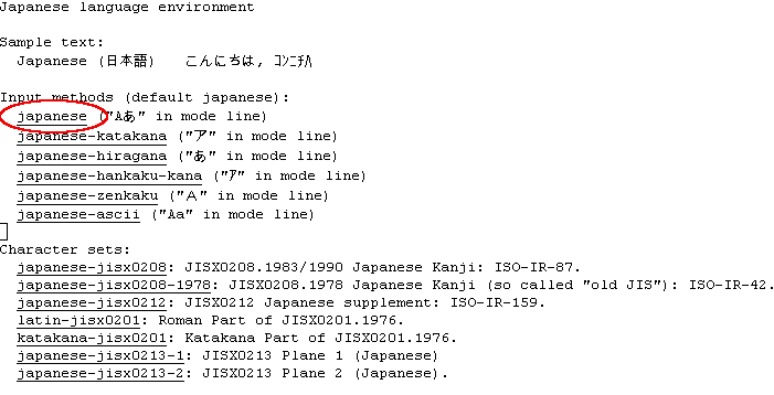 Using Emacs And Org Mode With Japanese Text